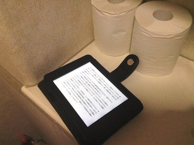 トイレにもう一台あると便利