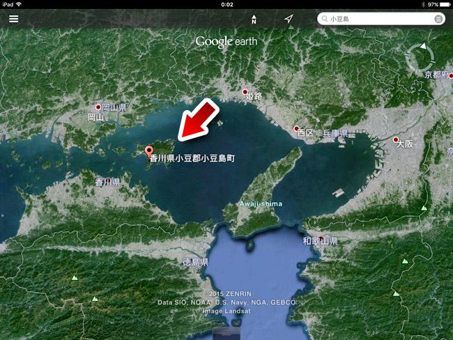 小豆島の場所