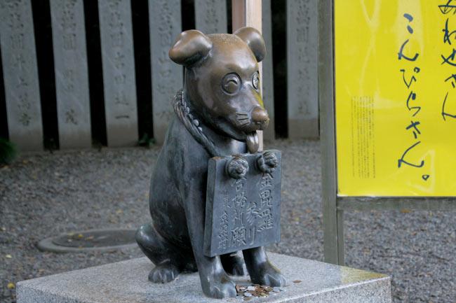 こんぴら狗の像