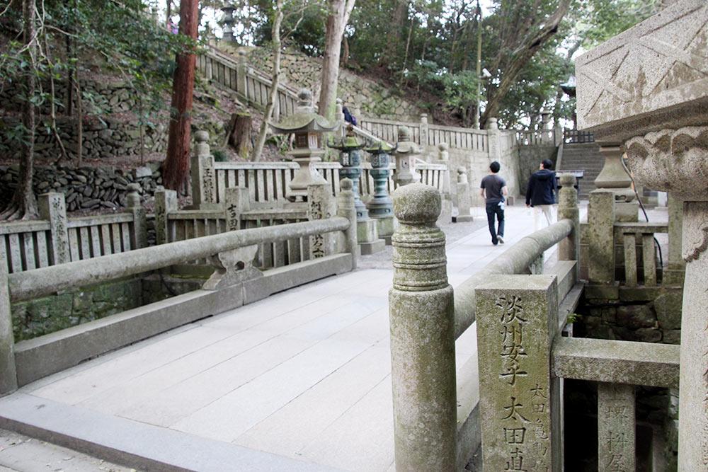 連籬橋と呼ばれる石橋