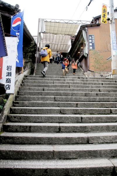 急な一之坂という坂です