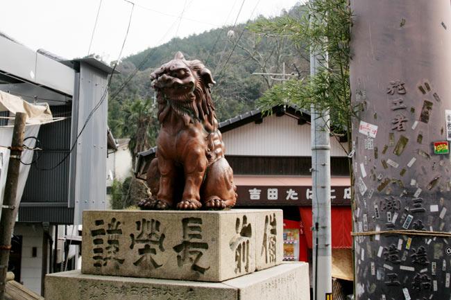重要有形民俗文化財「備前焼狛犬」です