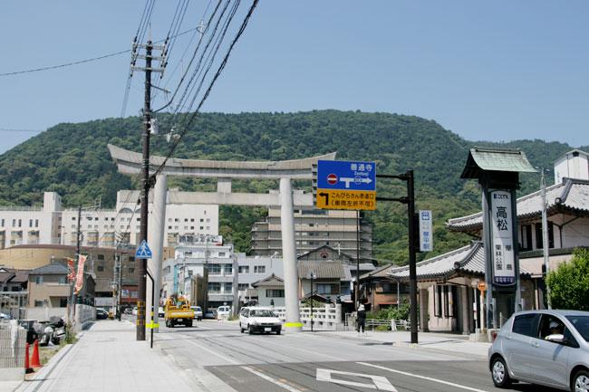 大きな鳥居と琴平電鉄「琴平駅」