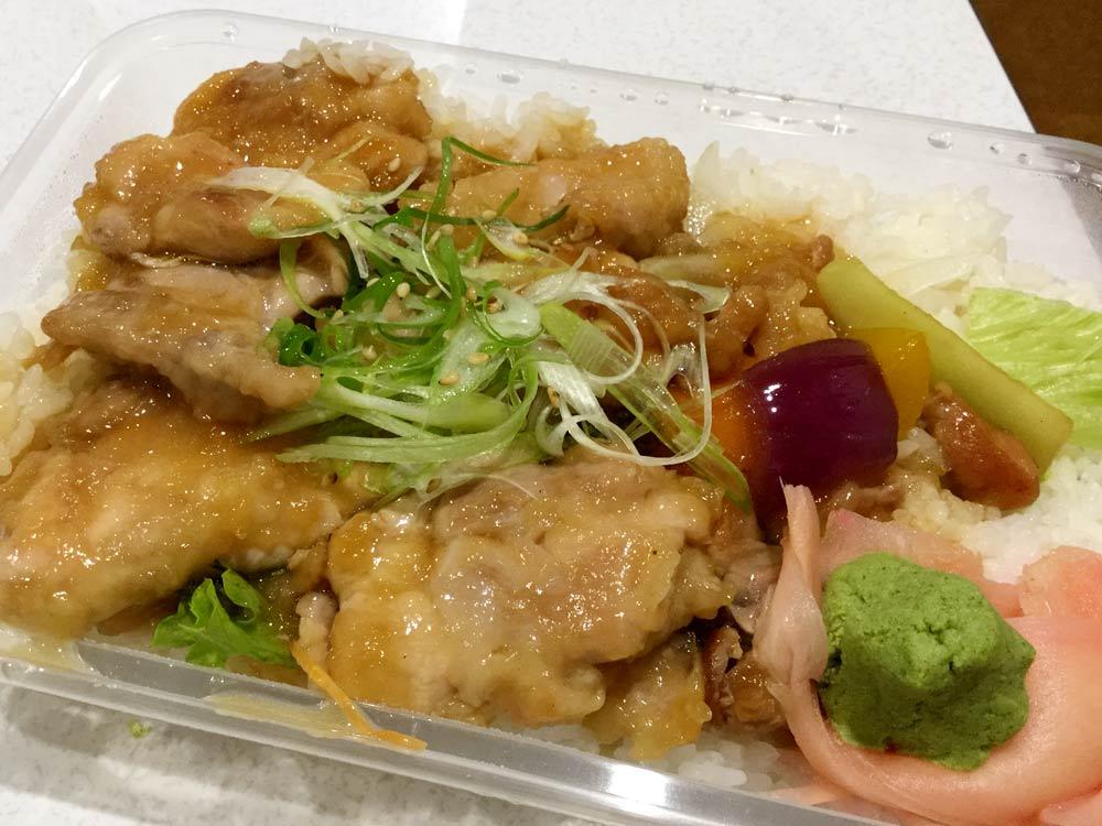 レストラン「湖畔」のテリヤキ丼