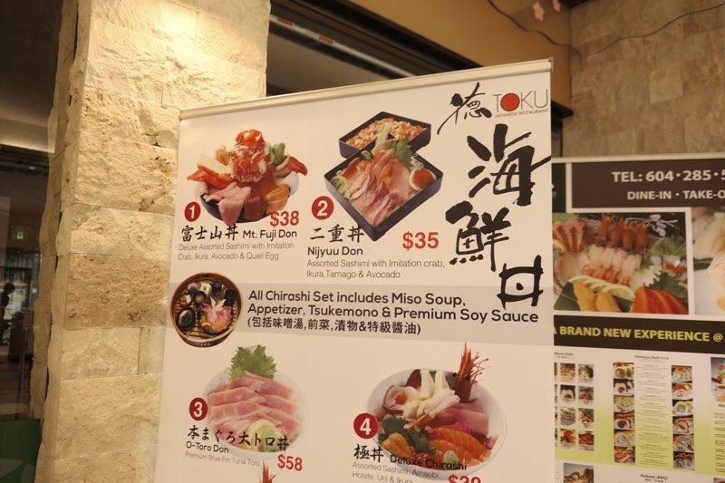 富士山丼・海鮮丼など