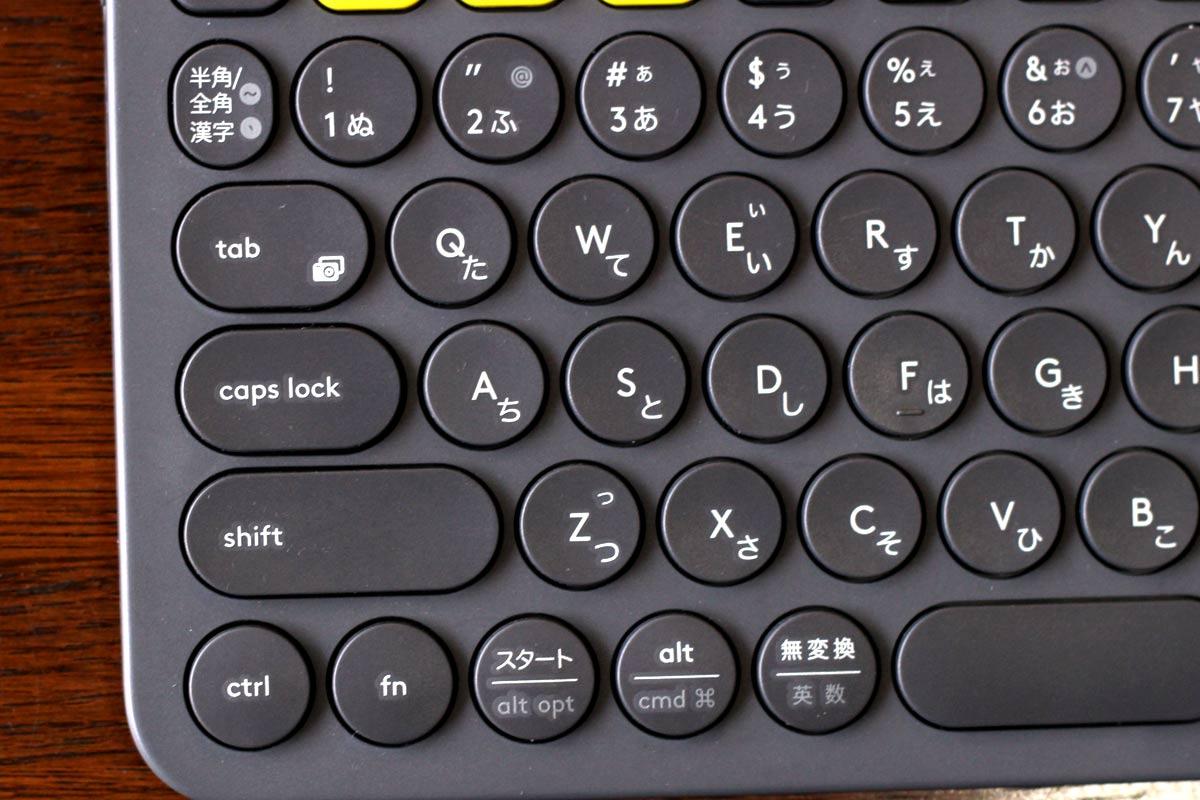 K380のキー配列を見てみる
