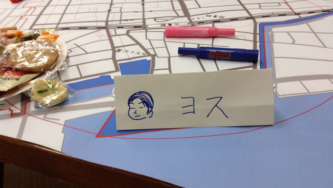 丸亀駅周辺の地図と名札