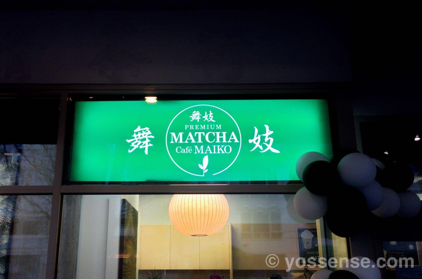 抹茶カフェ舞妓リッチモンド店の看板