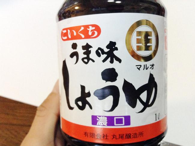 マルオ うま味 しょうゆ(こいくち)