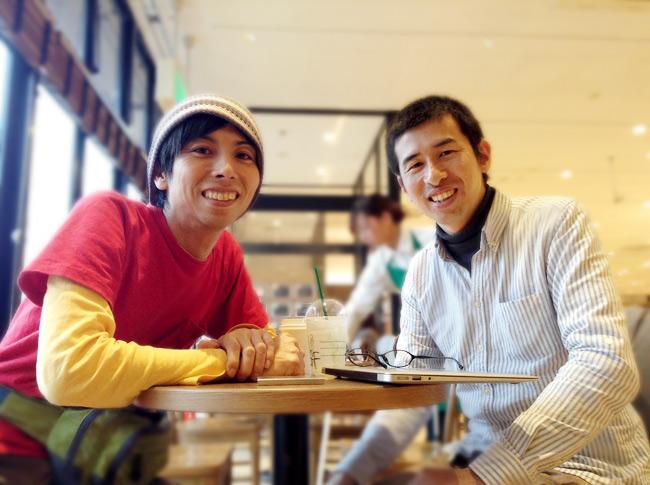 左: ヨス、右: 松本さん @スタバで