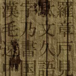漢字が続いて読みにくい
