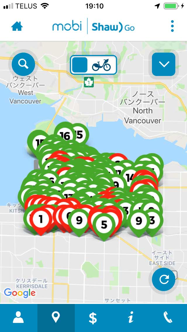 バンクーバー市内にたくさんのMobi Bike Stationが