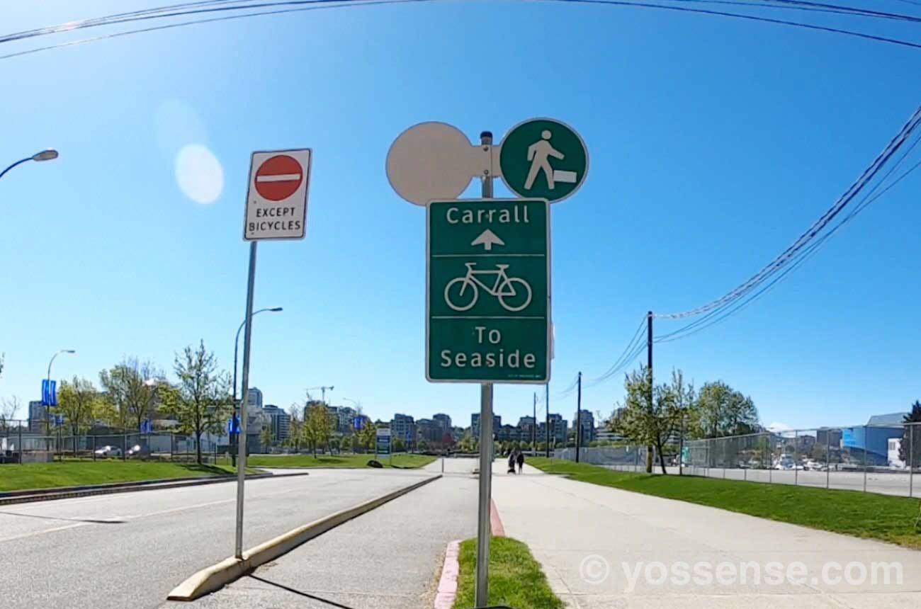自転車専用の道路がある