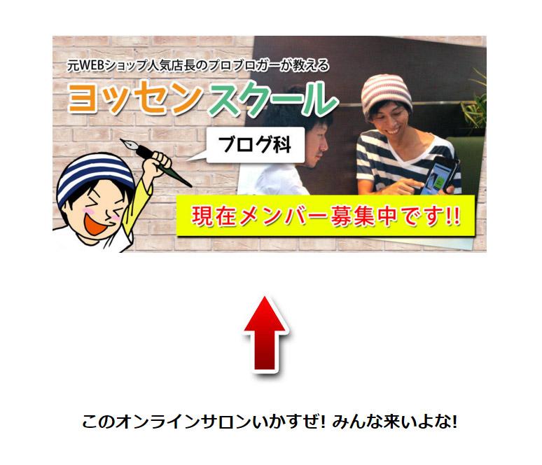 「こちら!」の矢印画像