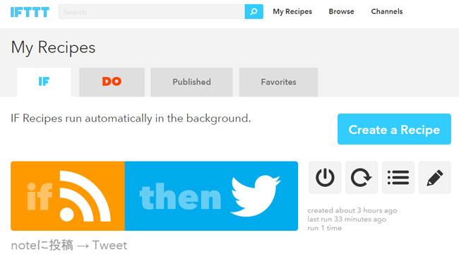 「IFTTT」を使うと自動でTwitterに投稿