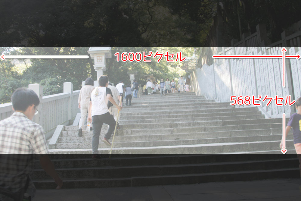 「note」のマガジンのサムネイル画像は1600px × 568px の長方形