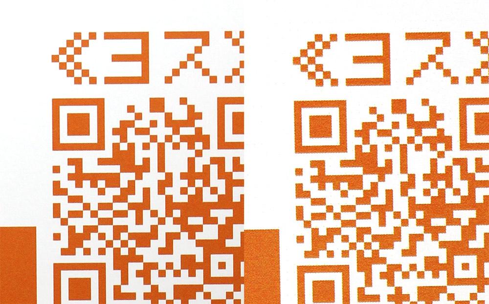 角のシャープさが違う(左: オフセット印刷・右: オンデマンド印刷)