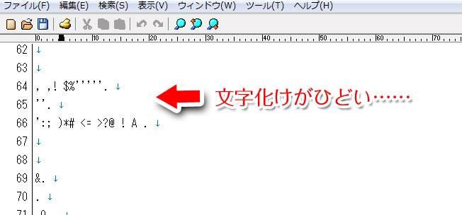 PDFの元データはこんな感じ