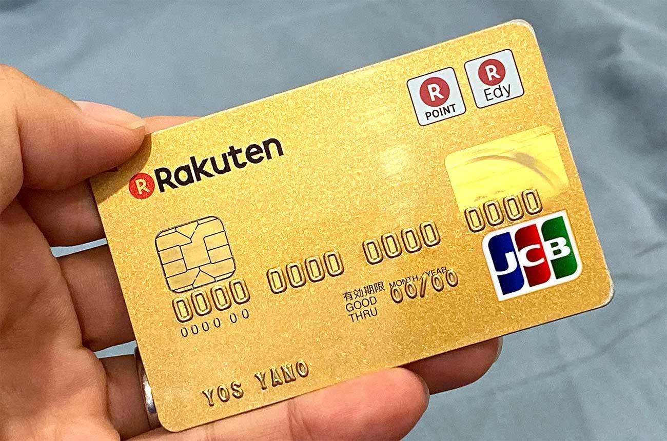 楽天のJCBカード