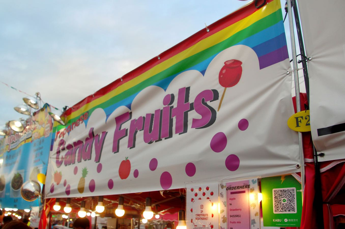 「Candy Fruits」という店