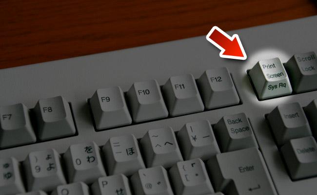 ボタンを押して画面をコピー