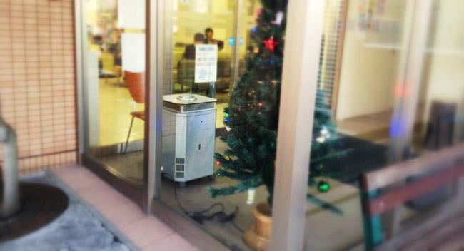 病院の室内に喫煙コーナーが