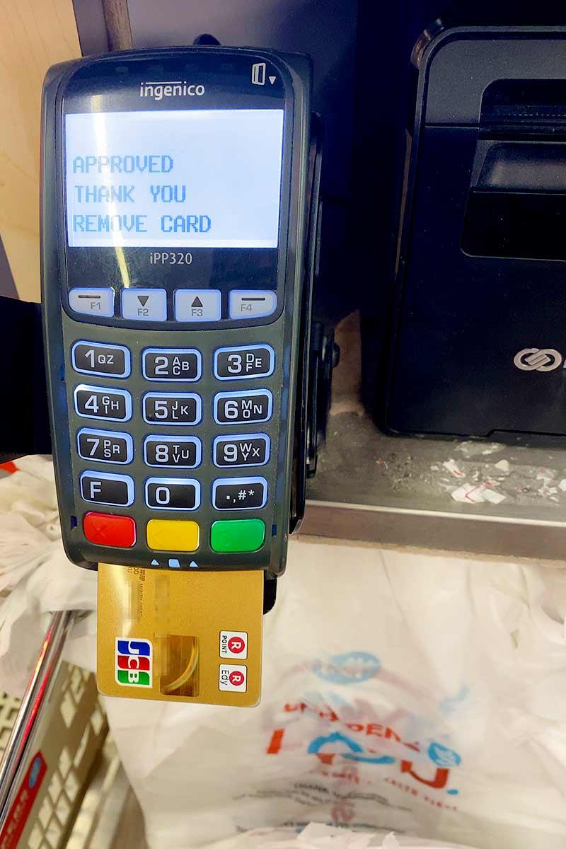 Shoppers(ショッパーズ)のセルフレジだとJCBも使える