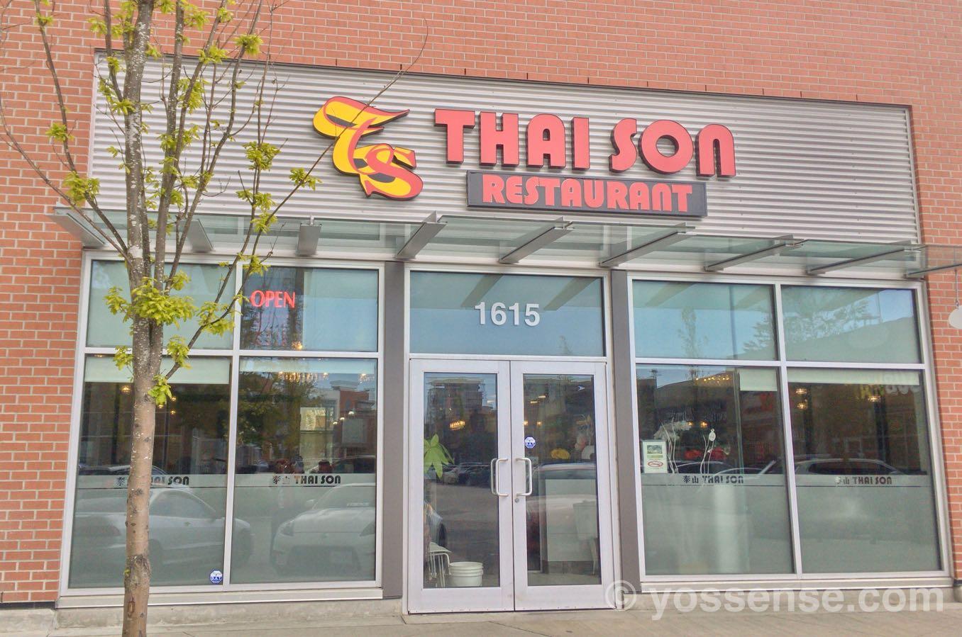 Thai Sonの外観