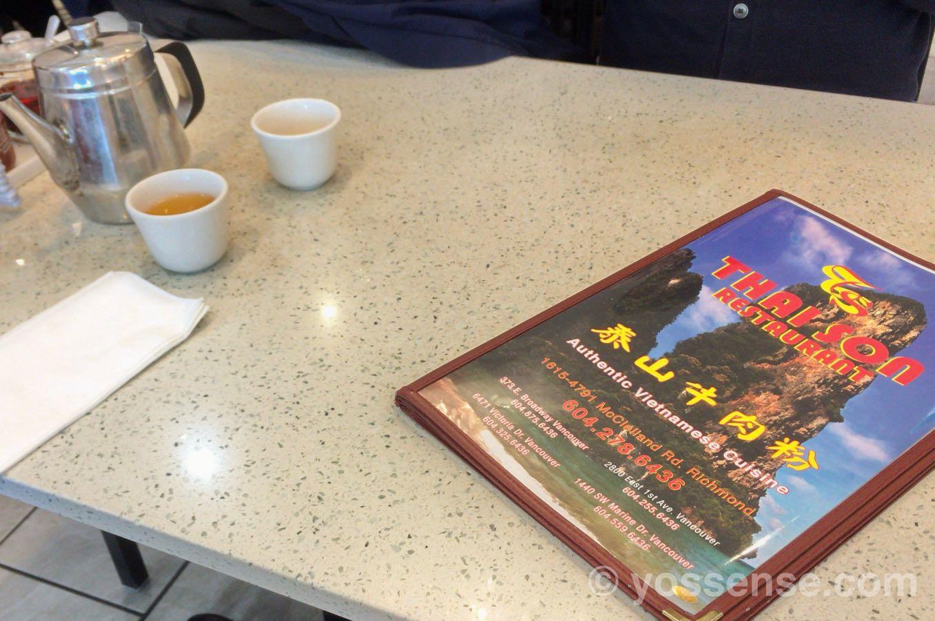 Thai Sonのテーブル