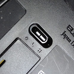 バッテリーの長持ち度の2段階の電源スイッチ