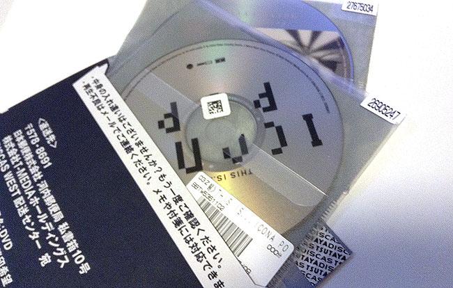 CDはソフトケースに入って送られる