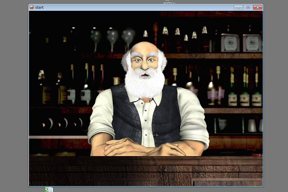 酒場のおじいさんが面倒をみてくれる