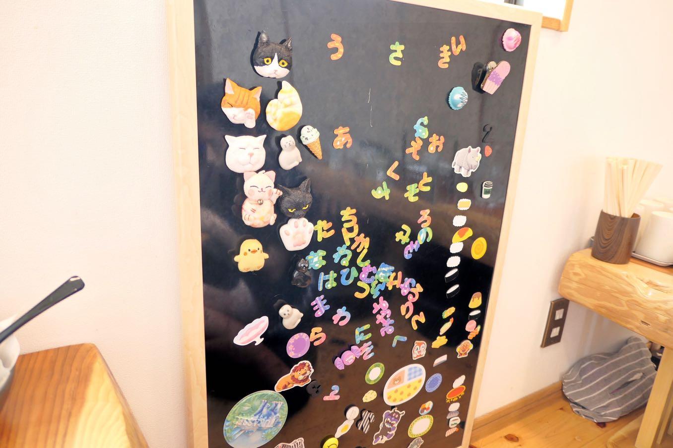 子ども用の黒板