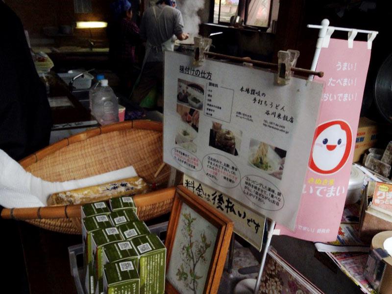 谷川米穀店のカウンター