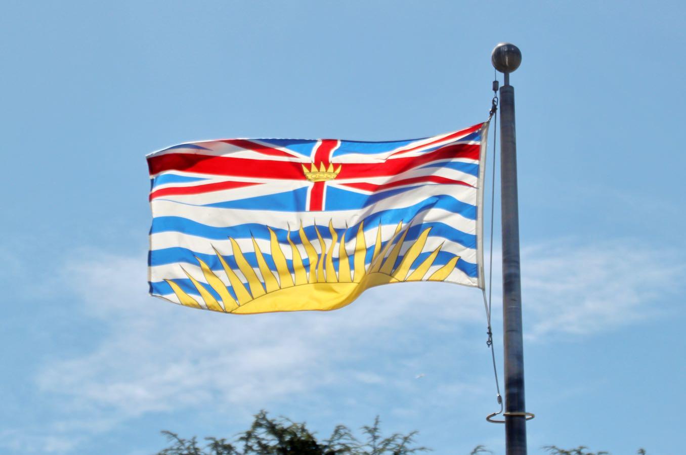 ブリティッシュコロンビア州の州旗