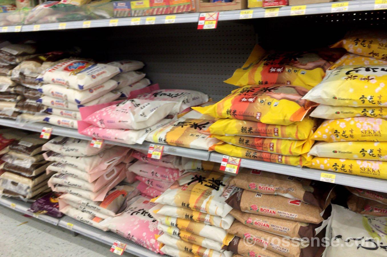 米も簡単に手に入る