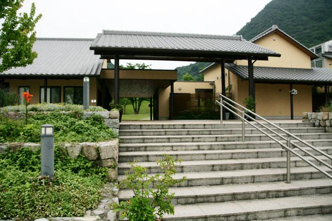 集いの丘公園の入り口