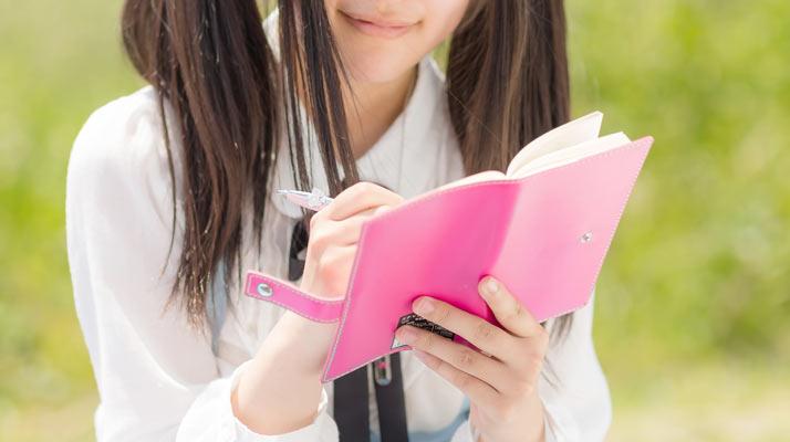 日記記事の需要はあるの?