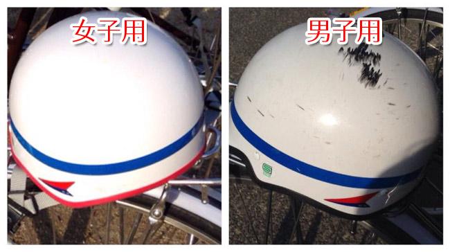 なぜヘルメットのラインの色を?!