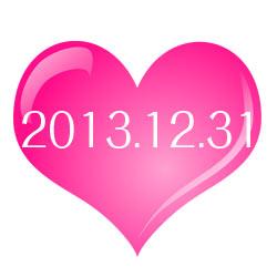 2013年、ブログを更新し続けて得た「5つのステキなもの」 | yossense