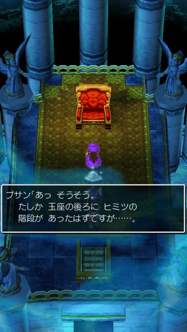 王座の後ろに秘密の階段
