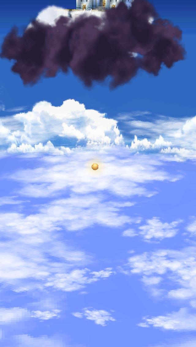 ゴールドオーブが天空城から落ちる