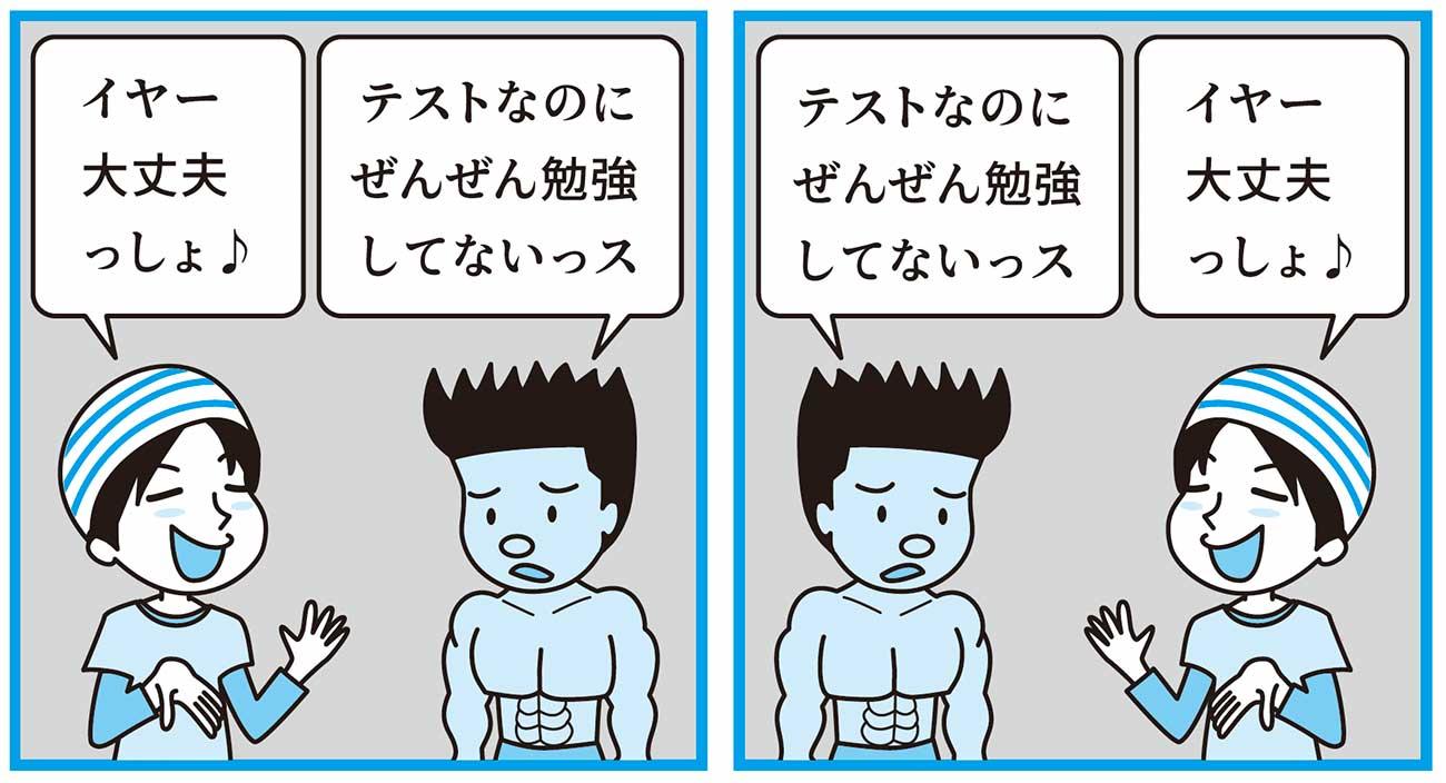 左から右に読まれる(左:悪い例/右:いい例)