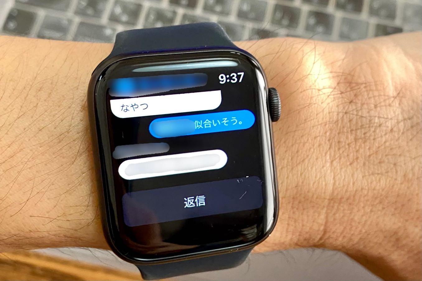 メッセージのチェックもApple Watchでできる