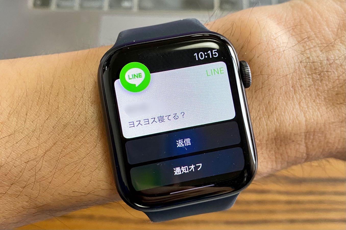 Apple WatchでLINEのメッセージへ返信