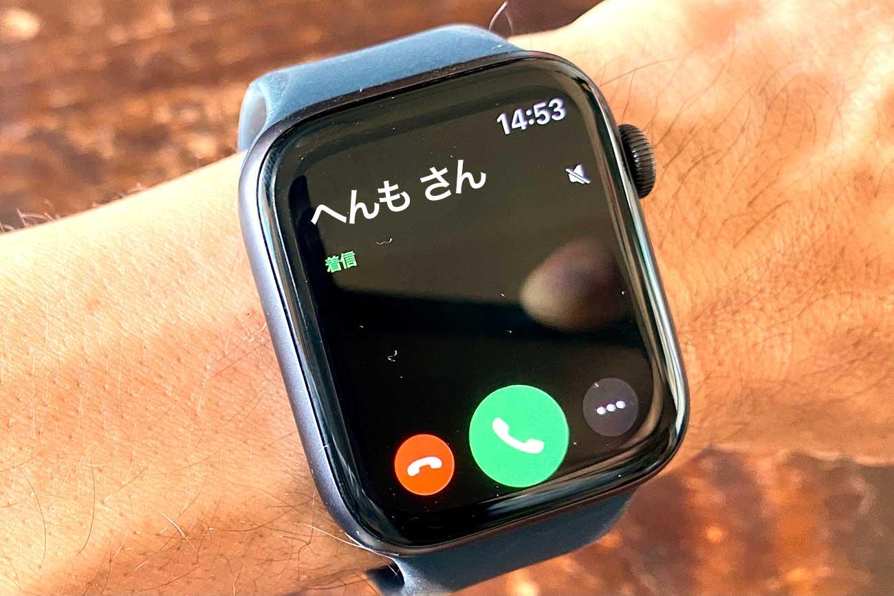 Apple Watchで電話ができる