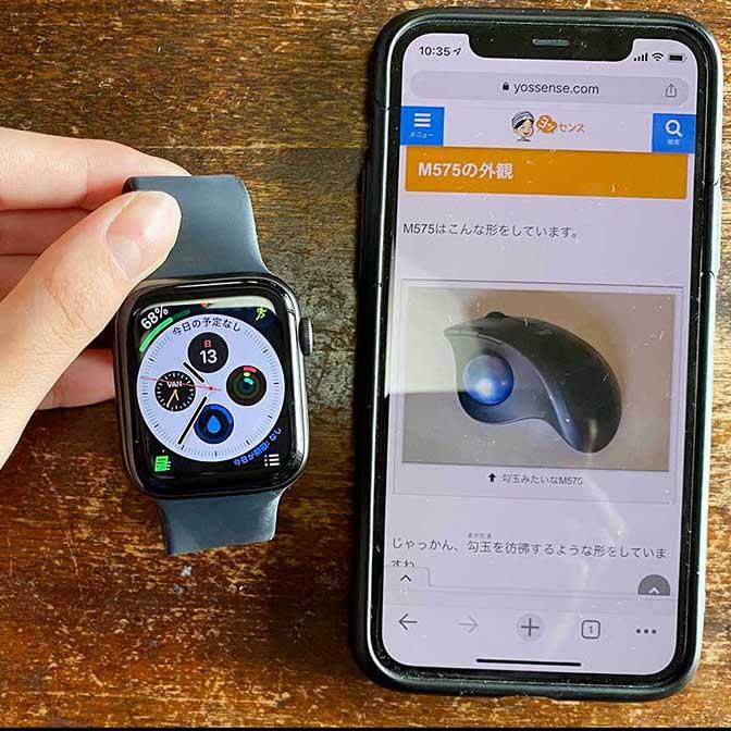 Apple Watchってなに? どんなことができるガジェットなの?