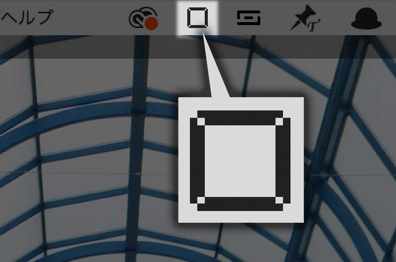 メニューバーから「Karabiner-Elements」のアイコンをクリック