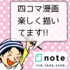4-koma-manga-336