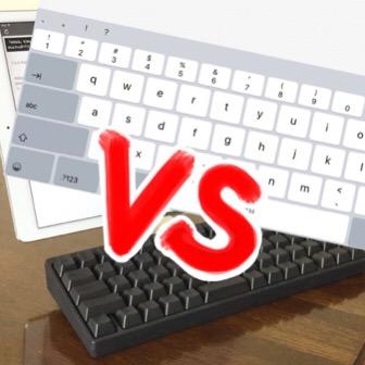 タブレットやスマホでキーボードを使うメリットとは?